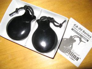 日本カスタネット協会認定 真貝モデル(カラーはブラック、ワインレッド、グリーンがあります)
